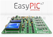 PIC单片机开发板——EasyPICv7