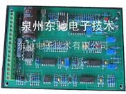 AME-D-I1电子放大器