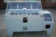 SDX-1-盐雾试验箱