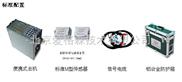 型号:CN61/M393621-便携式超声波流量计