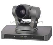 索尼高清视频会议摄像机