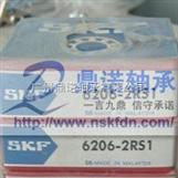 供应6206-2RS1轴承,单列深沟球轴承,两面密封件