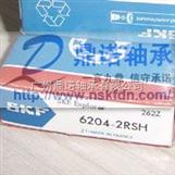 供应、销售 SKF轴承 6204-2RSH轴承