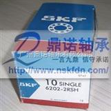 上海轴承销售6202-2RSH轴承 深沟球轴承
