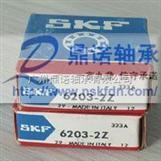 鼎诺公司销售6203-2Z轴承