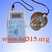 型号:XV75DDB-6200-便携式电导率仪(国产)