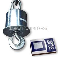 OCS电子吊称30吨耐高温,吊秤50吨杭州蓝箭,吊磅OCS-1T