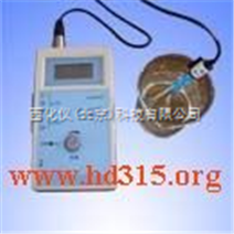 便携式电导率仪(国产) 型号:XV75DDB-6200
