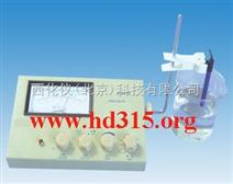 指针式电导率仪(国产) 型号:XV75DDS-11A