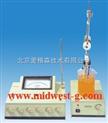 型号:XV75ZD-2-自动电位滴定仪(国产)