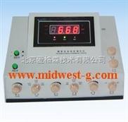 型号:XV75ZD-2-精密自动电位滴定仪(国产)