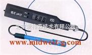 型号:XV75PHB-10-笔式PH计/酸度计(国产)