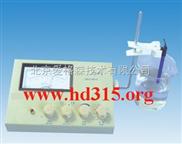 型号:XV75DDS-11A-指针式电导率仪(国产)