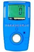 GC210二氧化硫浓度检测仪,二氧化硫泄漏检测仪