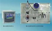 在线式氢中氧分析仪