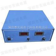 高频电镀电源_高频整流器_高频开关电源