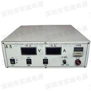 高频整流器_高频电源_高频开关电源