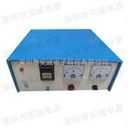 可控硅整流器_可控硅电源_低频电源