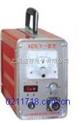 XDEY-III电磁轭磁粉探伤仪/磁粉探伤仪