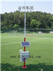 固定式气象站(温度,湿度,气压,风速,总辐射)