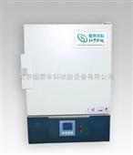 液晶屏控制干燥箱/精密干燥试验箱