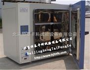 高温烘箱/台式鼓风干燥箱