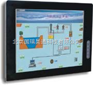 国瑞昊通17寸 工业平板显示器