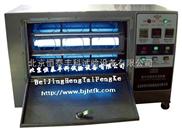 紫外光老化检测仪器/紫外耐气候箱
