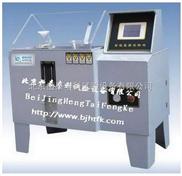 智能盐雾试验箱/PVC盐雾试验机