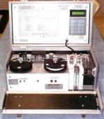 在线硫化氢分析仪——LDMR 5000
