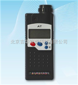 便携式氧气浓度检测仪AT-B-O2