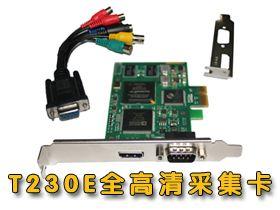 高清HDMI视频采集卡,采用标准的WDM驱动,支持标准的Directshow进行开发