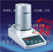 红外线快速水分测定仪 型号:CN61M/SFY-60库号:M308249
