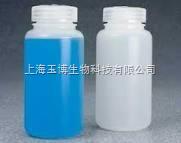 广口离心瓶(HDPE) 进口