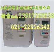 东元变频器7200CX 220V 0.75KW 1HP-上海盈进自动化设备有限公司