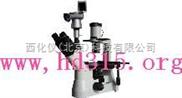 数码倒置生物显微镜(标配)