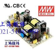 5v开关电源PSD-15 15W