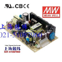医用开关电源PSD-45 45W