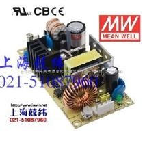 24v开关电源PSD-30 30W