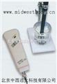 型号:CN61M/401-ORP测定仪/氧化还原电位计  库号:M294365