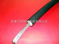JFEYH-10KV25平方高压电机引接线缆