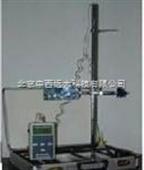 便携式水文流速流量仪(流速仪,用于渠道)(英文界面) 型号:HS-HS库号:M90257