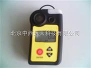 便携式气体检测仪/便携二氧化氮扩散式检测报警仪(扩散式)/NO2检测报警仪 (防水,50天待机,温度