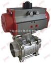 气动插焊球阀(BV32系列)-三片式气动插焊球阀 不锈钢球阀 上海经瑞销售阀门
