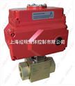 电动高压三通球阀  质量稳定上海经瑞