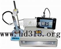 便携式痕量重金属分析仪 型号:YBD-MetalSafe 库号:M353800