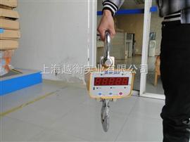 SCS上海1吨吊钩秤,上海1吨钩头秤厂家,上海1吨吊挂秤直销