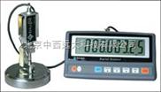 高精度薄膜测厚仪((0.1μm) 型号:XT11-DRK-204A 库号:M96173