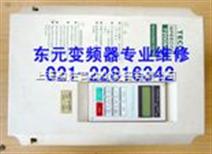 东元变频器维修案例7200GA采用616G3的技术