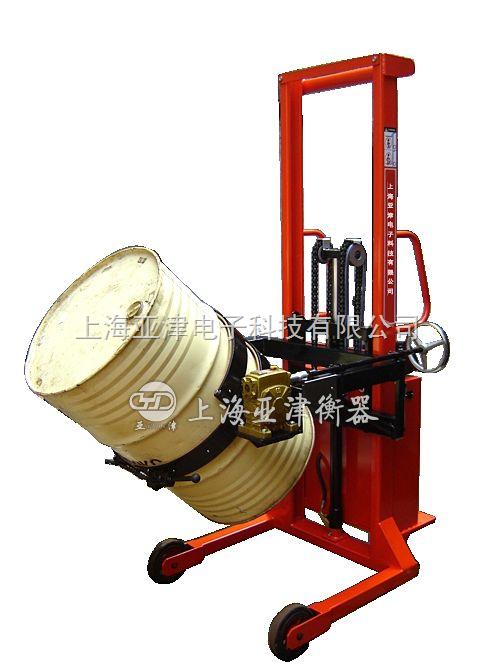 300kg抱式油桶秤电子倒桶秤油桶磅秤
